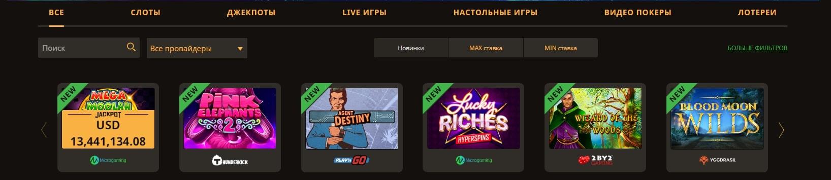 Плей фортуна казино играть на деньги игровые автоматы в ижевске адреса